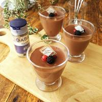 カルダモン香る チョコレートプリン(卵不使用)