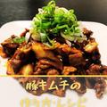 【お家で簡単中華】一人暮らし一般男性会社員が作る豚キムチの作り方・レシピ