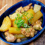 ほっこり食べよう「大根と鶏肉のうま煮」&「スマホのスクショで美味しい写真を切り取る」