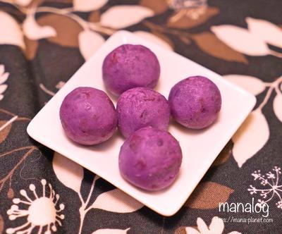 [レシピ]お弁当にも♪コロコロ紫芋ボール