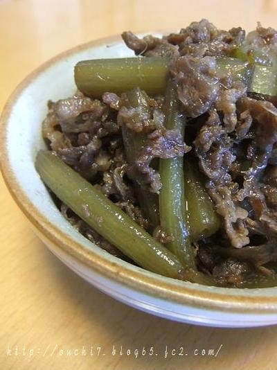 ふきと牛肉の炒め煮