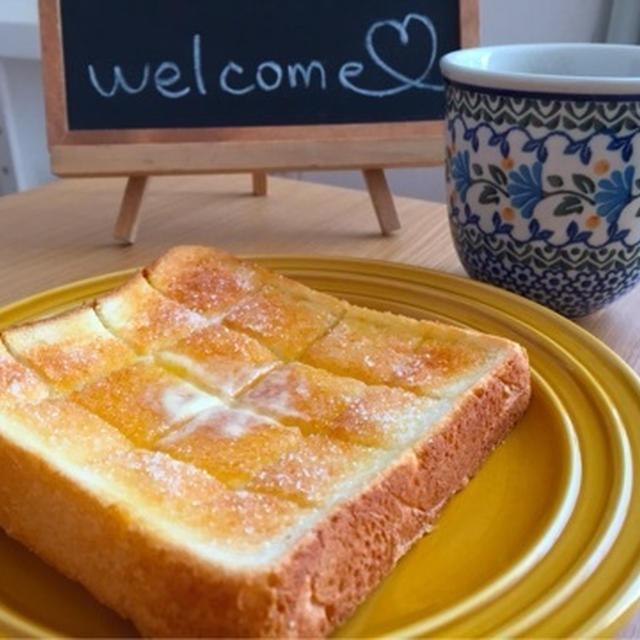 【定番】【簡単】シュガーバタートースト♡
