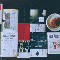 『かもめ食堂』のシナモンロール/読書の話