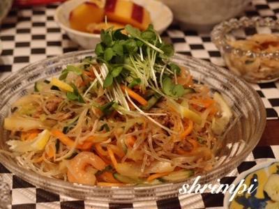 タイ風春雨サラダ(^^)