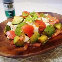 ♪スパイスでおいしさ広がる!かんたん夏レシピ♡アボカドとトマトのサラダ