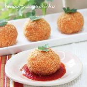 チーズとろ~り♪揚げない♪理想のトマトライスコロッケ