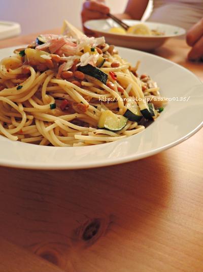 ズッキーニと舞茸の納豆スパゲッティ。