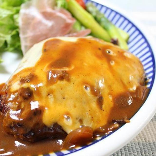 チーズハンバーグとじゃがいものハーブソテーと人参のグラッセでうちごはん(レシピ付)