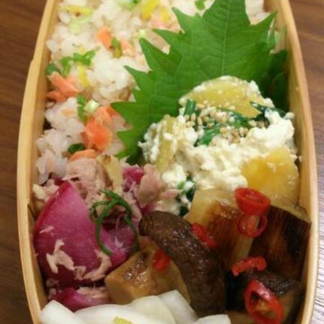 2016/11/9鮭の混ぜごはん弁当