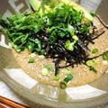 梅干し味噌汁とアボカドのカレー自然薯