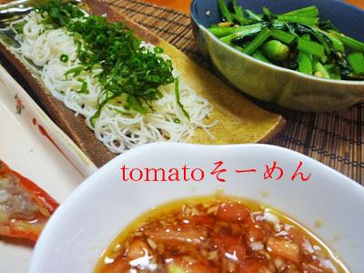 孫が喜ぶミラクルレシピ☆トマトつけだれのそうめんとまた撮影です。