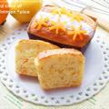 食感も楽しめる♪「柿のパウンドケーキ」