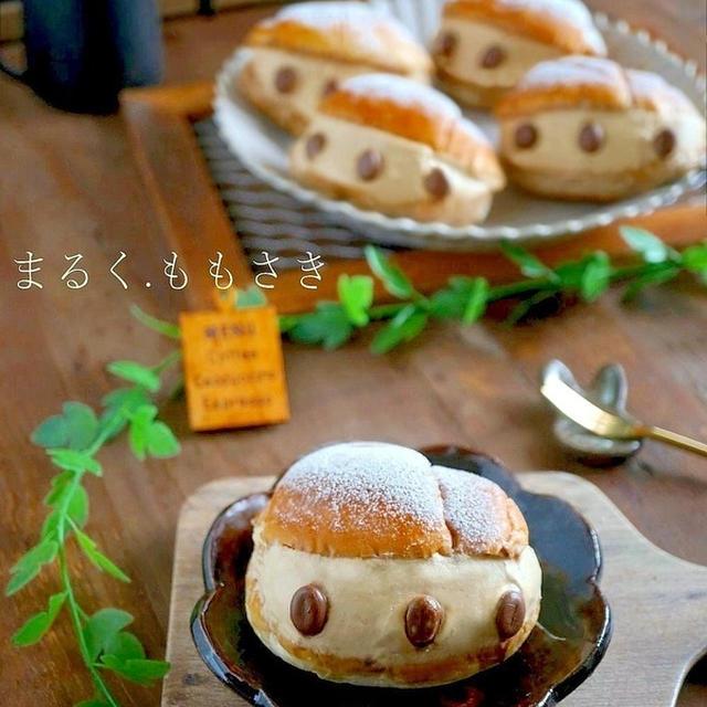 市販のパンで作る♪ラム香る~ふわふわコーヒークリームのマリトッツオ&歯医者の話の続き
