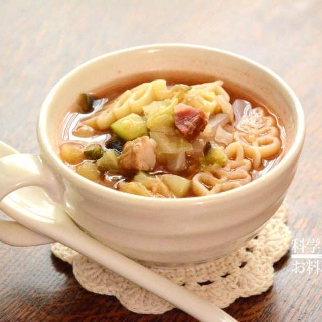 野菜たっぷりパスタスープで朝ごはん