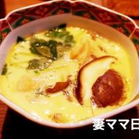 「キノコと海老団子の茶碗蒸し」♪ Mushroom Shrimp Chawanmushi