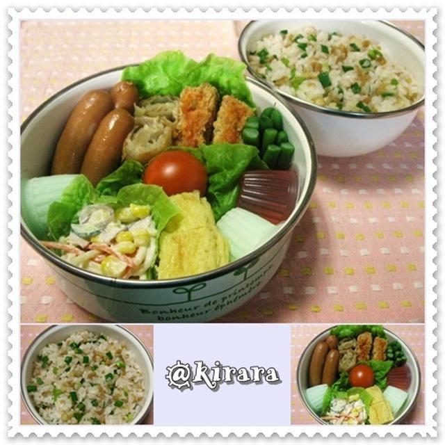 ◆8.22 たぬきご飯ご飯のお弁当(長女)♪ ◇モニター情報/割れチョコミックス・野菜スイーツ
