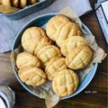 SHOWAホットケーキミックスで簡単♡サックサク!メロンパンみたいなクッキー。