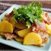 豚肉とじゃが芋のレモンソルト炒め