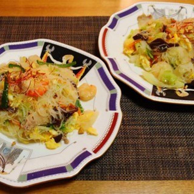 輸入食材店で新竹米麺も一緒に☆焼きビーフン♪☆♪☆♪
