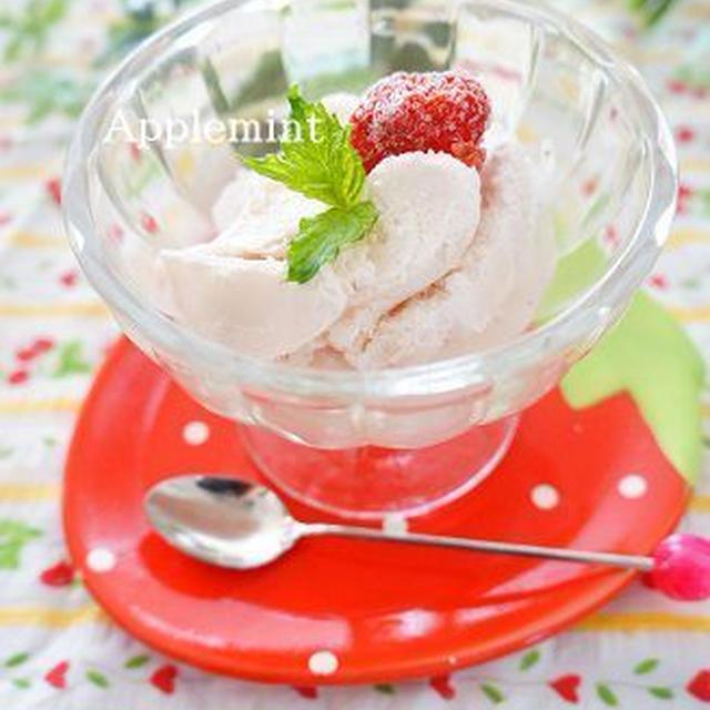 いちごのアイスクリーム(卵不使用)
