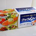 夏の酢の物 <きゅうりの生姜酢和え>