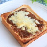 【±0暮らしのレポーター】クッキングミキサーB010で時短レシピ「チーズカレーパン」