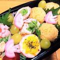 【息子弁当】~春満載!わくわく弁当!~ 実はね・・・(^^; & クックパッド:話題入りに感謝!