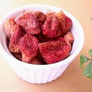 ドライストロベリー《弾力と甘みが凝縮された乾燥いちごの作り方・イチゴのパンやお菓子作りの材料にも》