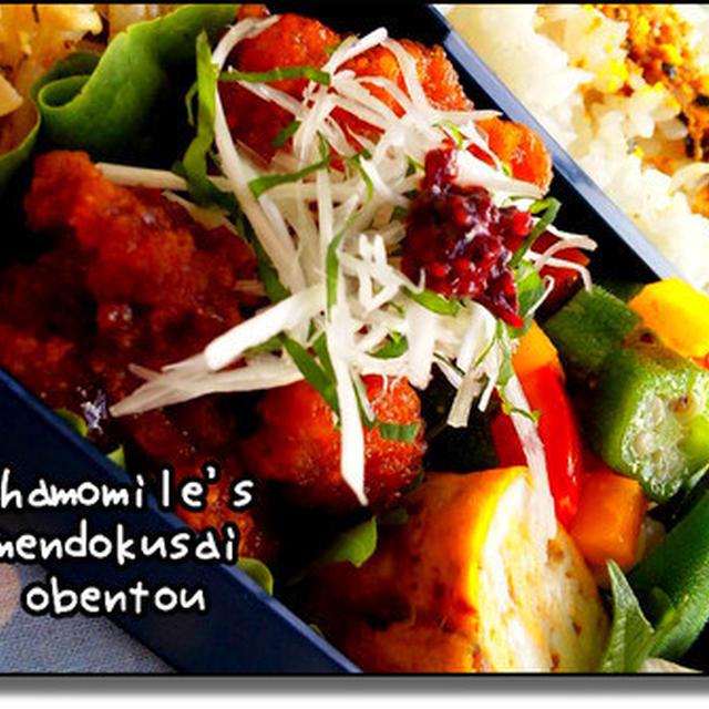梅ネギ酢鶏のお弁当