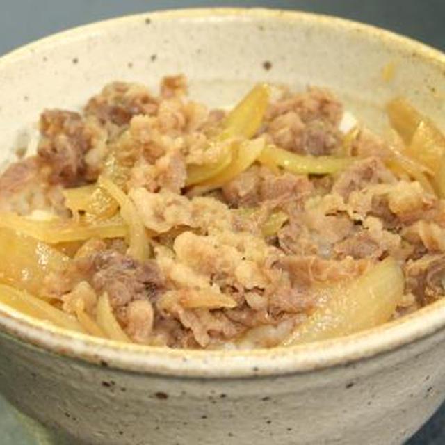 減塩・低たんぱく 【牛丼】