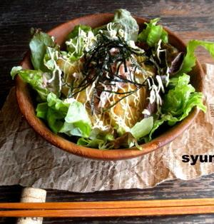 ツナと焼きじゃがいもと海苔のサラダ