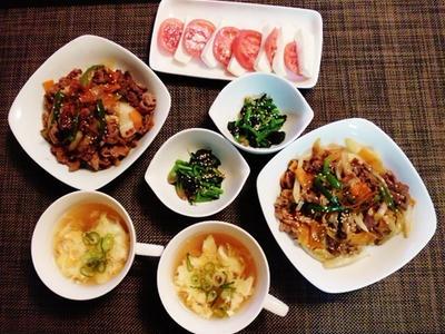 >豆腐カプレーゼとサラダの違いはね~トマトと豆腐のサラダ~ by みなづきさん