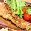 鱈の香味パン粉焼き