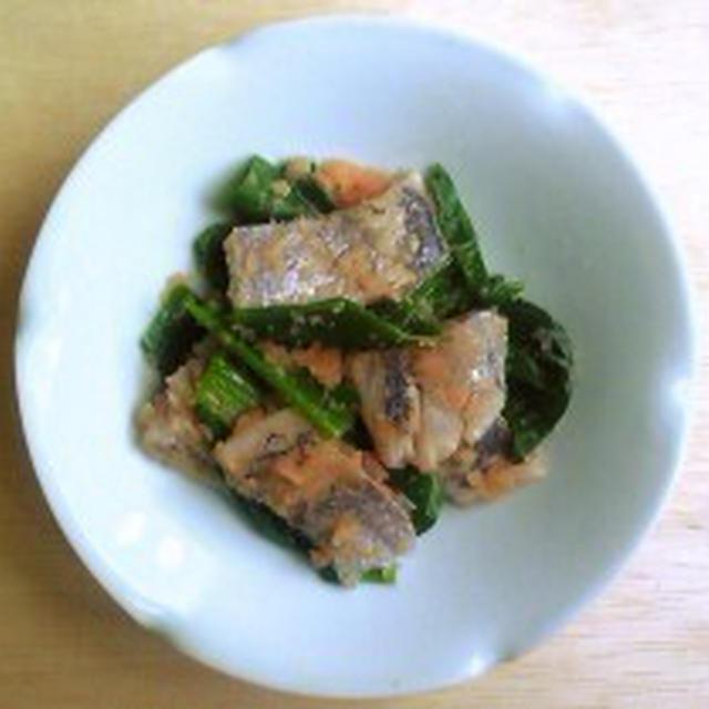 一日一品江戸料理―320「鯵の鱈子和え」