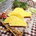 【レシピ】残ったメロンパンで10分焼くだけ!!簡単サクサクラスク♪