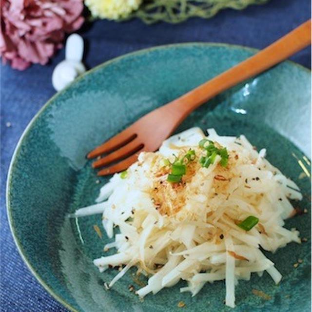 ぽん酢の酸味が美味しい!大根のマヨネーズ和えサラダの時短レシピ