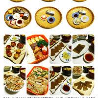 佐渡産コシヒカリ「朱鷺(トキ)と暮らす郷」体験イベント -6- イベントでいただいたお土産で作った料理達~♪