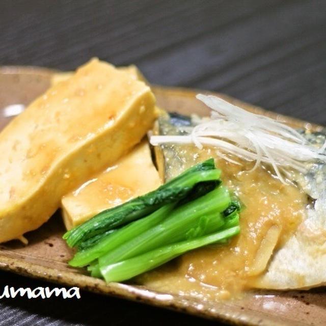 マヨネーズが決めて!こく旨卯の花 / 鯖と豆腐の味噌煮