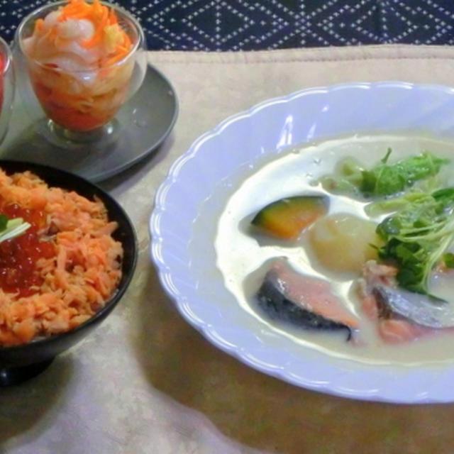 美味しい秋鮭で2品!! ご飯とスープ!!