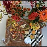 【イベント】ハロウィン×お花×FOOD!花と料理で楽しむ♪ハッピーハロウィン講座
