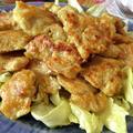 しっとりやわらか♪ 鶏むね肉のカレー塩麹漬け焼き