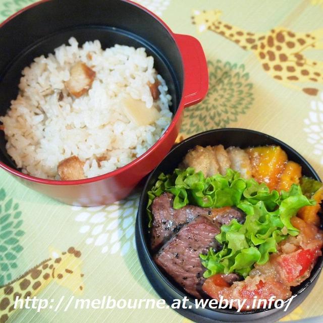 週末しごと -作り置き 常備菜- ☆ お弁当は 一口ステーキ