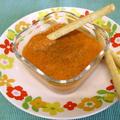 焼き赤パプリカのディップ-グリッシーニ添