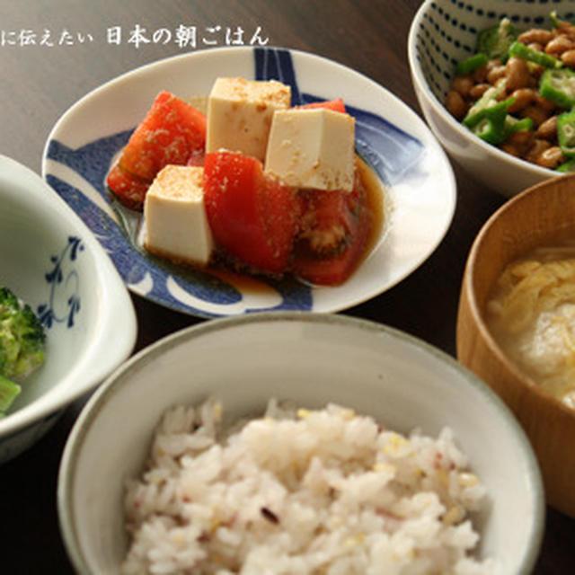 オクラ納豆、トマトと豆腐のサラダ、ブロッコリーの鰹マヨ和え、鶏だんごのお味噌汁で朝ごはん