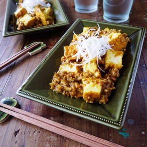 合わせてさらに美味しく!カレー味の麻婆豆腐