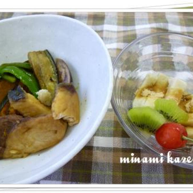 キレイに盛り付けてみよう♪【和食編】ぶりと夏野菜の焼きびたし