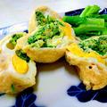 卵と油揚げで 「 菜の花と卵の巾着煮 」