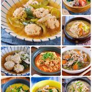 忙しい方専用♪『大人気♡おかずスープ10選』【#簡単 #節約 #スープ #一汁一菜 #レシピまとめ】
