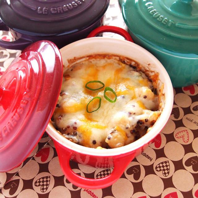 キヌアとひよこ豆の味噌マヨチーズ焼き