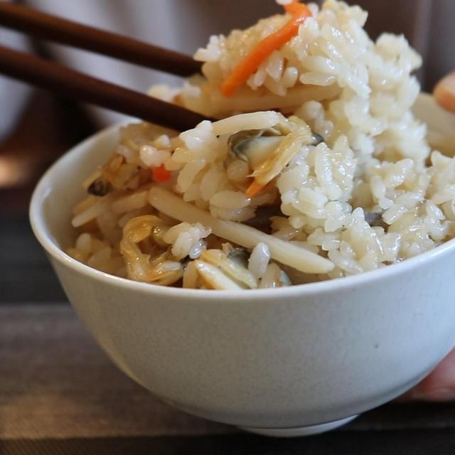 【簡単!】業務スーパーの商品で!アサリと野菜の炊き込みご飯